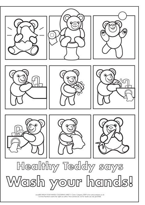 Infants Friend Paste 7